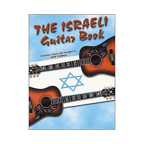 Tara Publications The Israeli Guitar (Book/CD) thumbnail