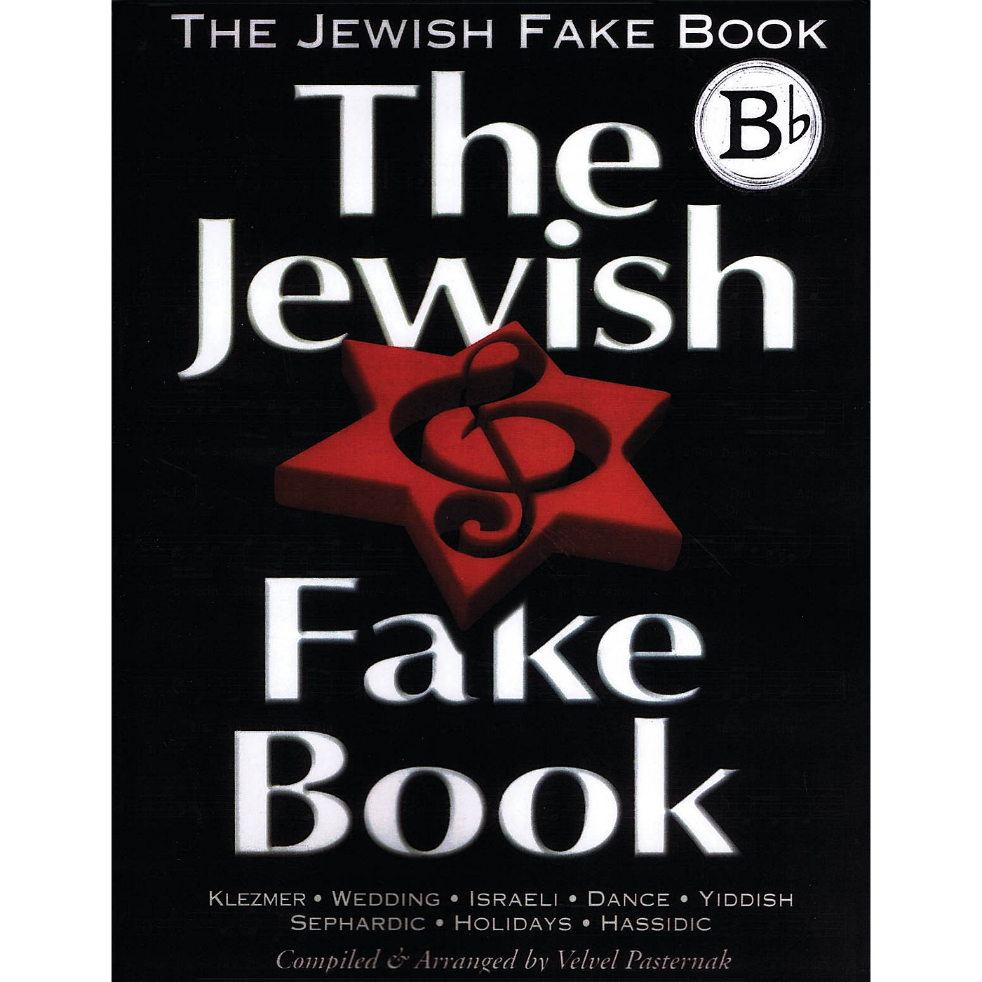 Tara Publications The Jewish Fake Book (B Flat Edition) Tara Books Series thumbnail