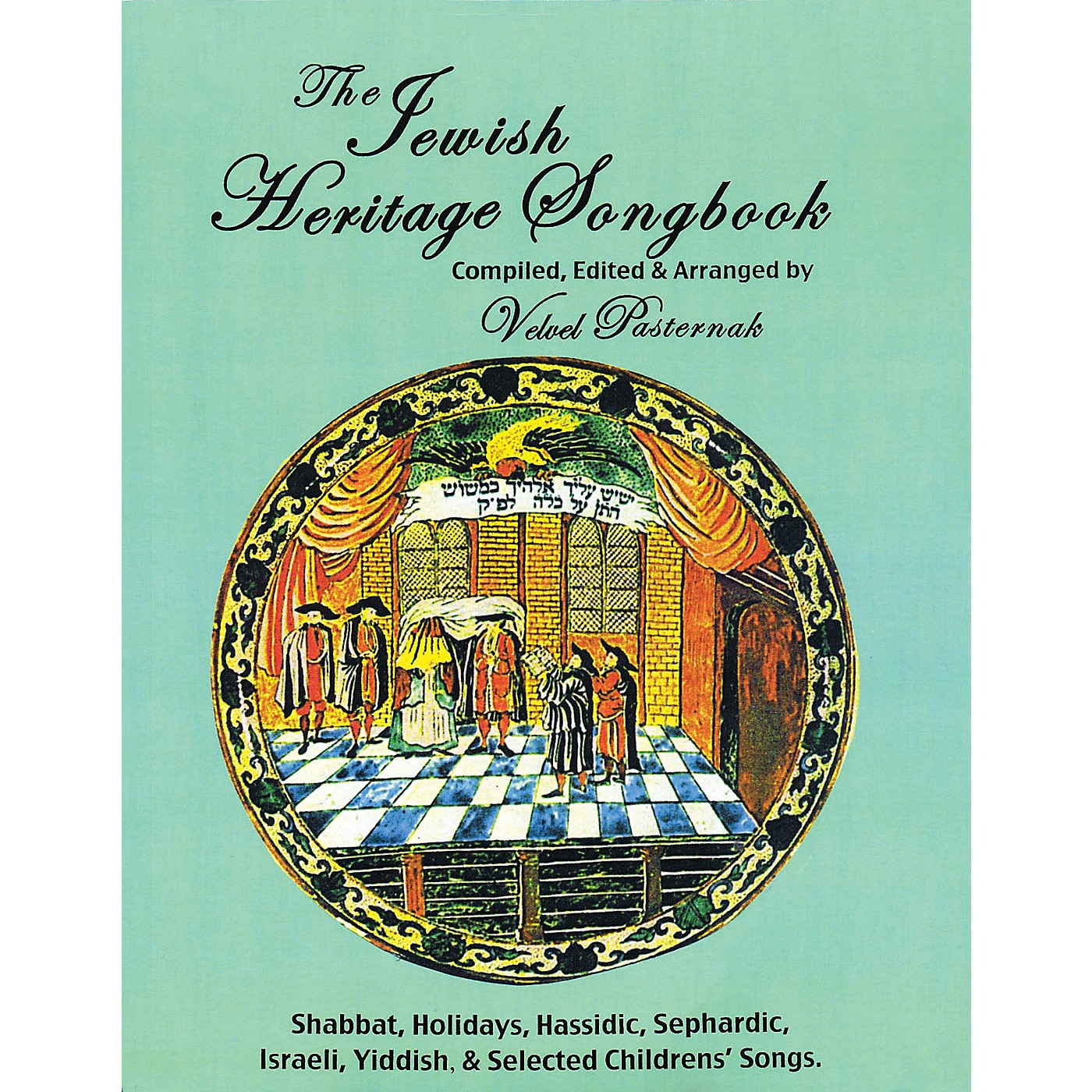 Tara Publications The Jewish Heritage Songbook Tara Books Series Softcover with CD thumbnail