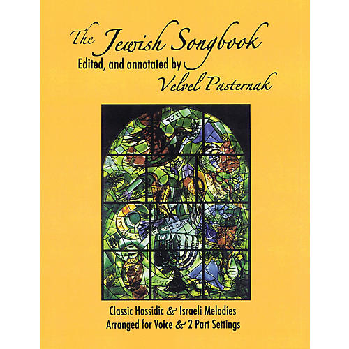 Tara Publications The Jewish Songbook (Classic Hassidic and Israeli Melodies) Arranged by Velvel Pasternak thumbnail