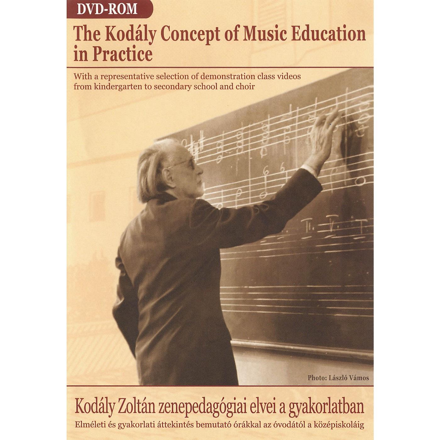 Editio Musica Budapest The Kodaly Concept of Music Education in Practice (DVD-ROM) EMB Series DVD by Zoltan Kodaly thumbnail