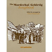 Tara Publications The Mordechai Gebirtig Songbook Tara Books Series Performed by Mordechai Gebirtig