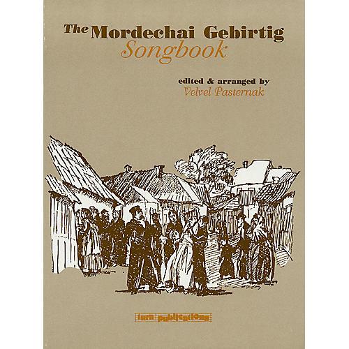 Tara Publications The Mordechai Gebirtig Songbook Tara Books Series Performed by Mordechai Gebirtig thumbnail