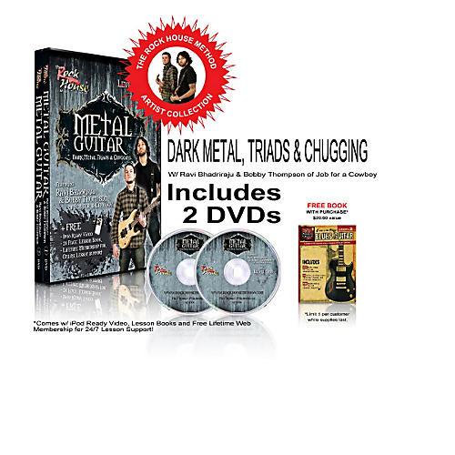 Hal Leonard The Rock House Method - Job For A Cowboy DVD Collection thumbnail
