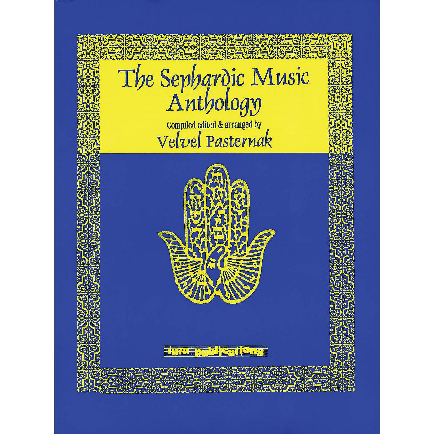Tara Publications The Sephardic Music Anthology Tara Books Series thumbnail