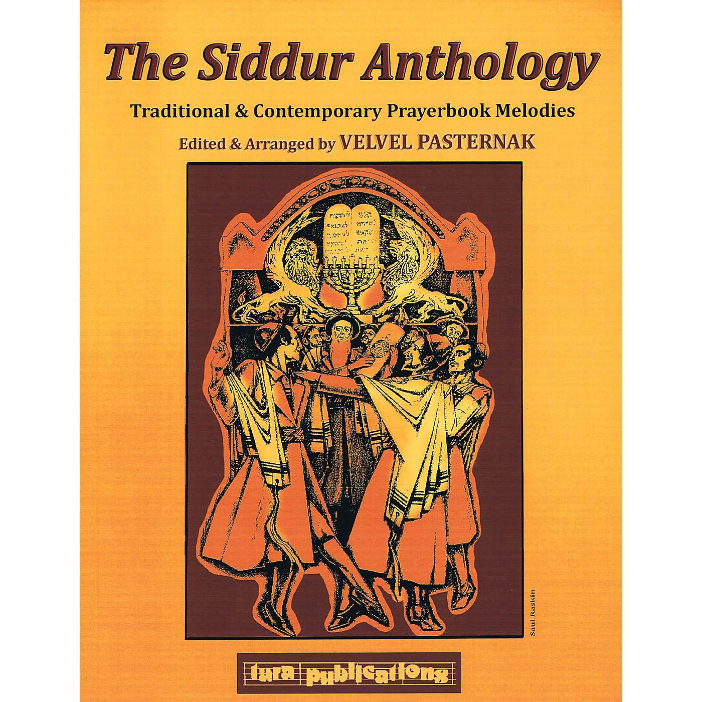 Tara Publications The Siddur Anthology Tara Books Series Softcover thumbnail