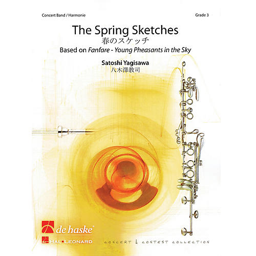 De Haske Music The Spring Sketches (Based on Young Pheasants in the Sky) Concert Band Level 4 by Satoshi Yagisawa thumbnail