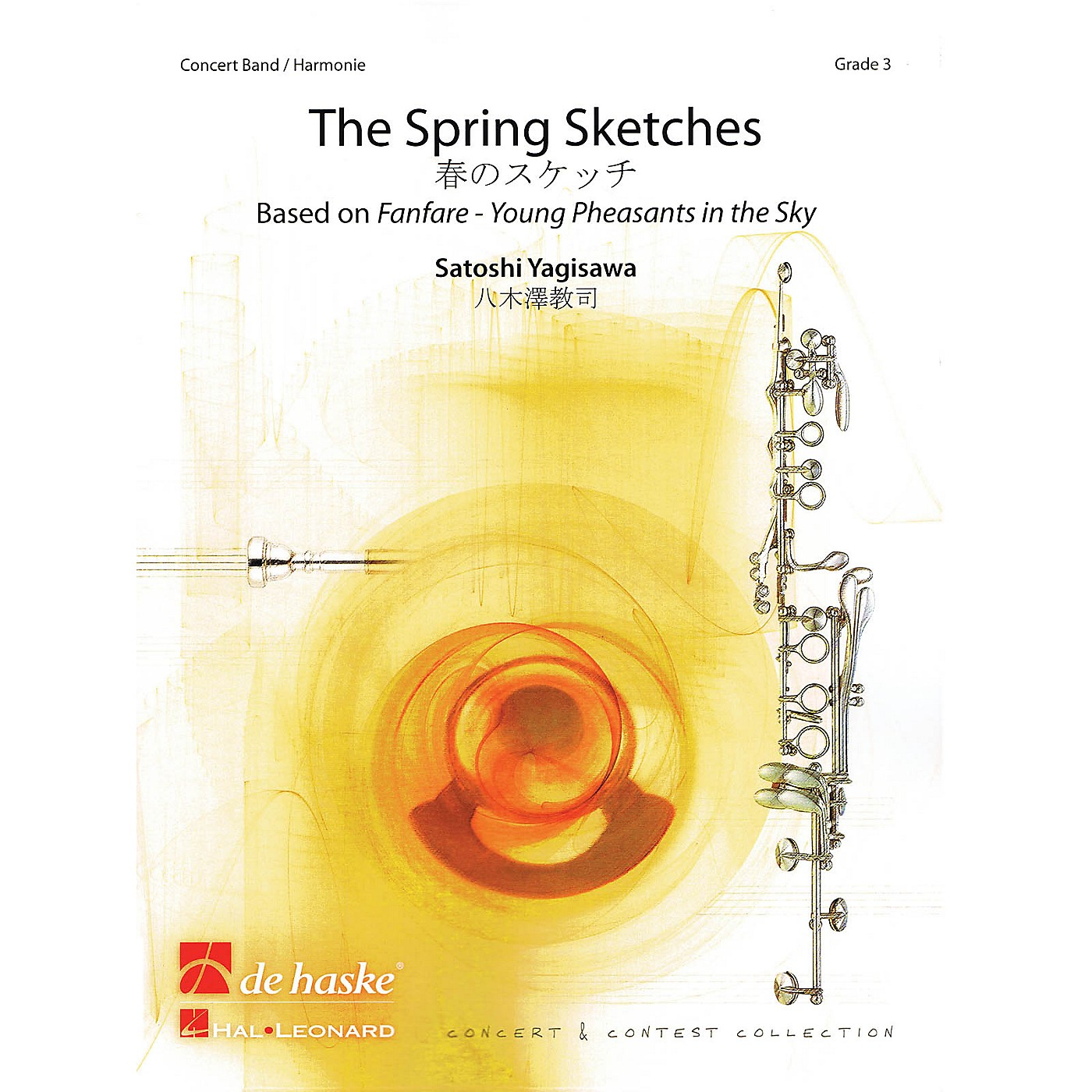De Haske Music The Spring Sketches (Score and Parts) Concert Band Level 4 Composed by Satoshi Yagisawa thumbnail