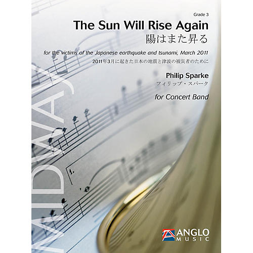 Anglo Music Press The Sun Will Rise Again (Grade 3 - Score Only) Concert Band Level 3 Composed by Philip Sparke thumbnail