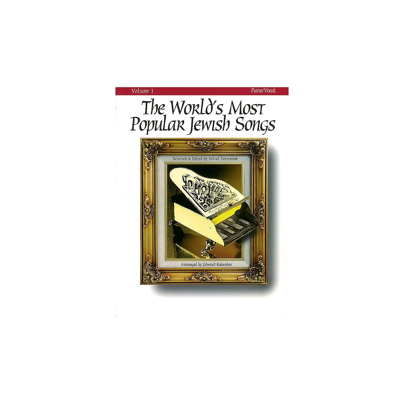 Tara Publications The World's Most Popular Jewish Songs for Piano, Volume 1 Tara Books Series thumbnail