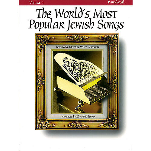 Tara Publications The World's Most Popular Jewish Songs for Piano, Volume 1 Tara Books Series thumbnail