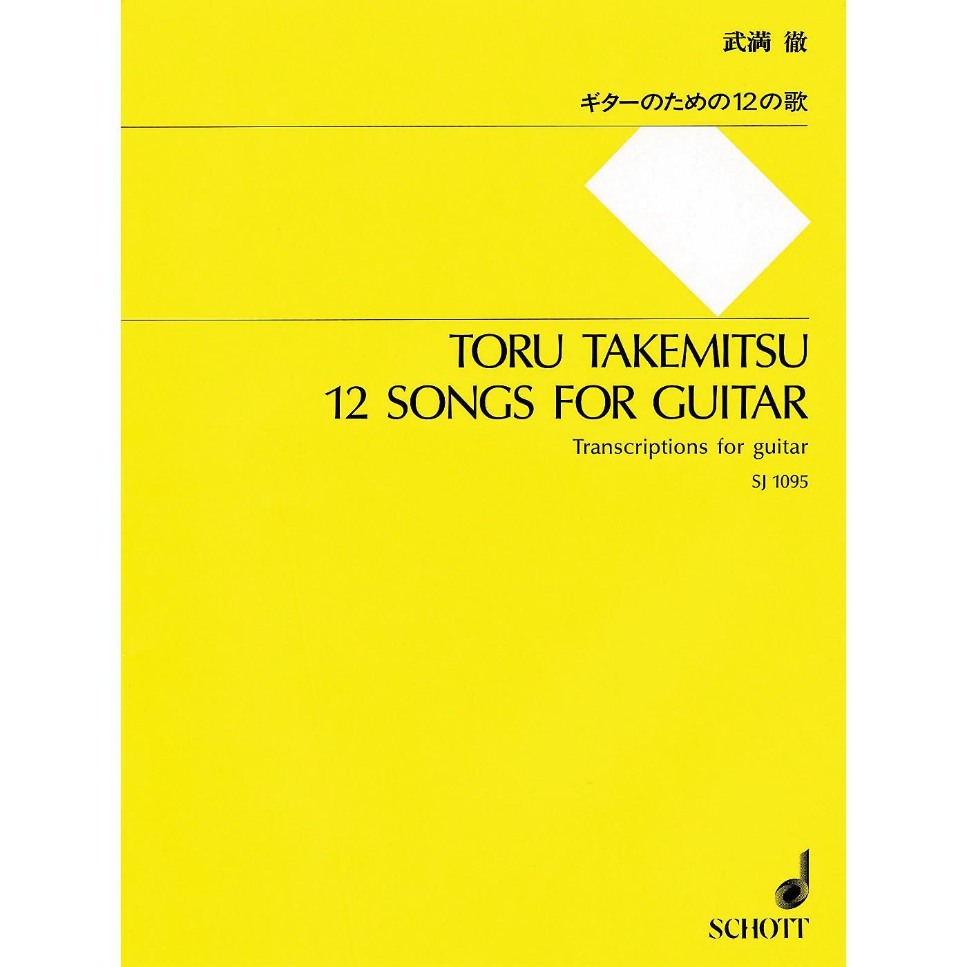 Schott Toru Takemitsu 12 Songs for Classical Guitar Standard Notation thumbnail