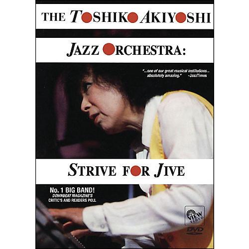 Hal Leonard Toshiko Akiyoshi Jazz Orchestra DVD thumbnail
