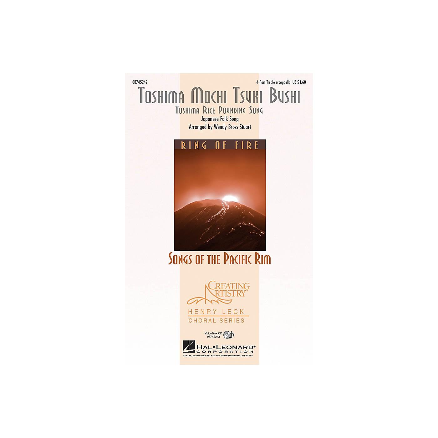 Hal Leonard Toshima Mochi Tsuki Bushi (Toshima Rice Pounding Song) 4 Part Treble A Cappella arranged by Wendy Bross Stuart thumbnail