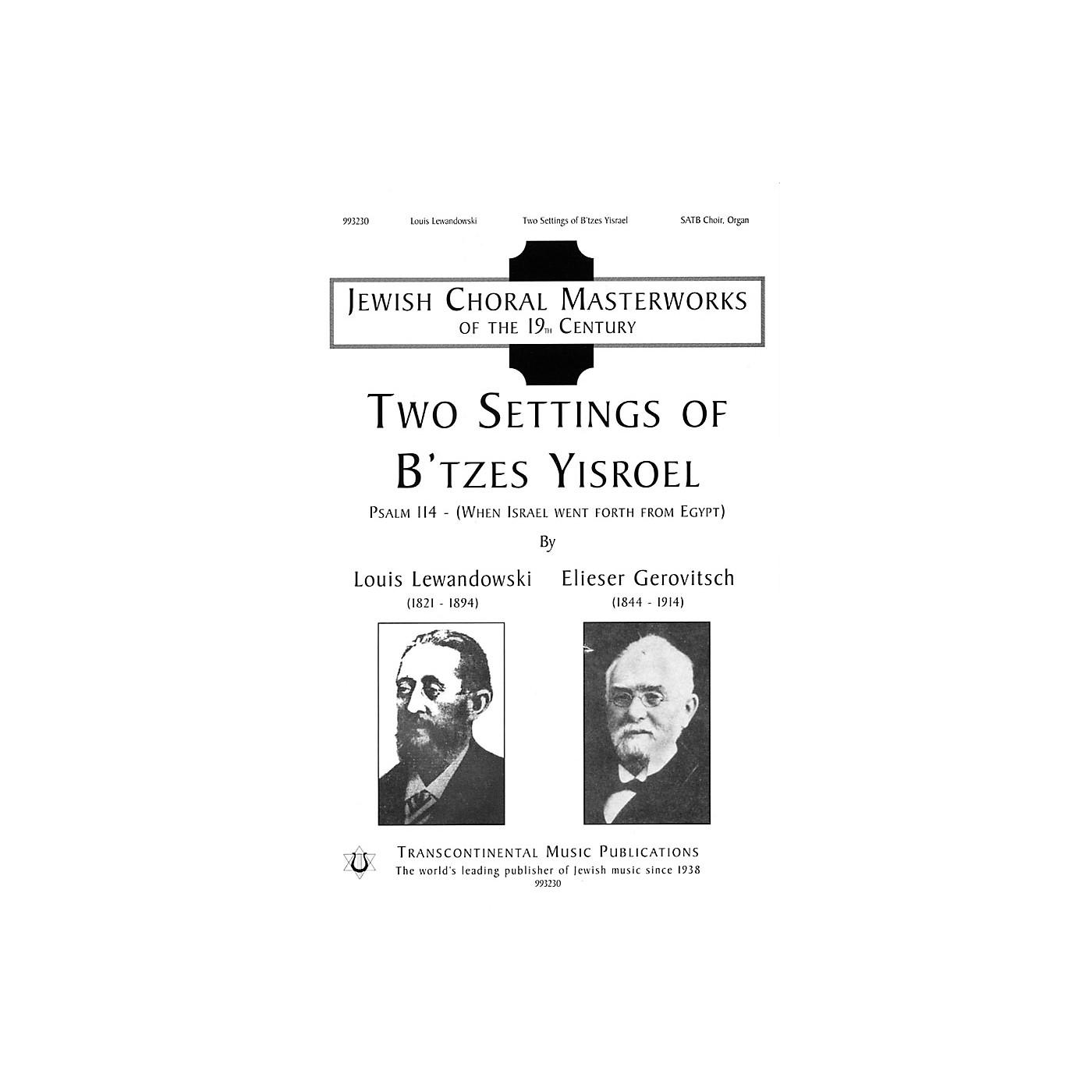 Transcontinental Music Two Settings Of B'tzes Yisroel SATB thumbnail