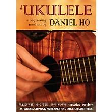 Alfred Ukulele A Beginning Method by Daniel Ho DVD