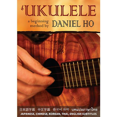 Alfred Ukulele A Beginning Method by Daniel Ho DVD thumbnail