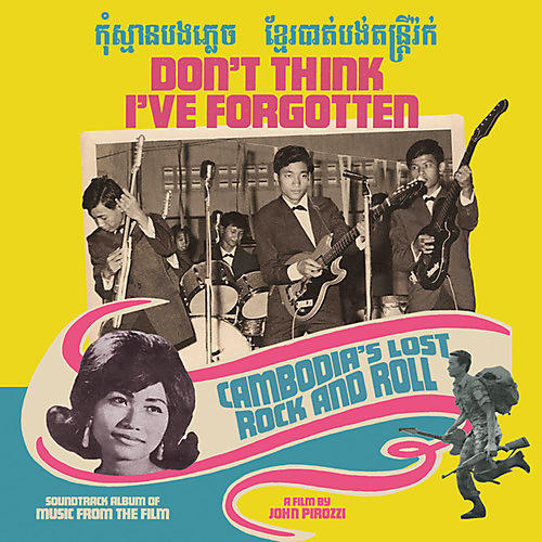 Alliance Various Artists - Don't Think I've Forgotten: Cambodia's / Various thumbnail