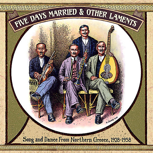 Alliance Various Artists - Five Days Married & Other Laments: Song and Dance from Northern Greece, 1928-1958 thumbnail