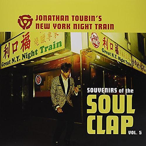 Alliance Various Artists - Souvenirs Of The Soul Clap Vol. 5 thumbnail