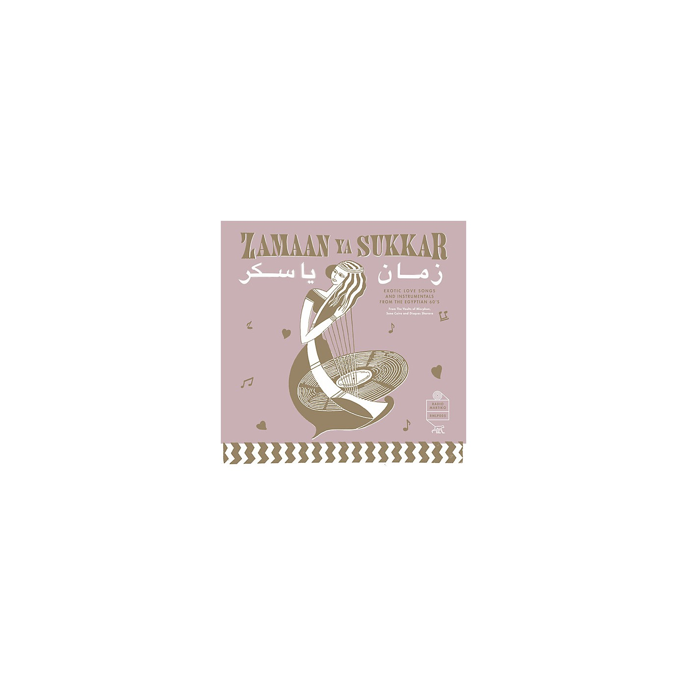 Alliance Various Artists - Zamaan Ya Sukkar (Various Artists) thumbnail