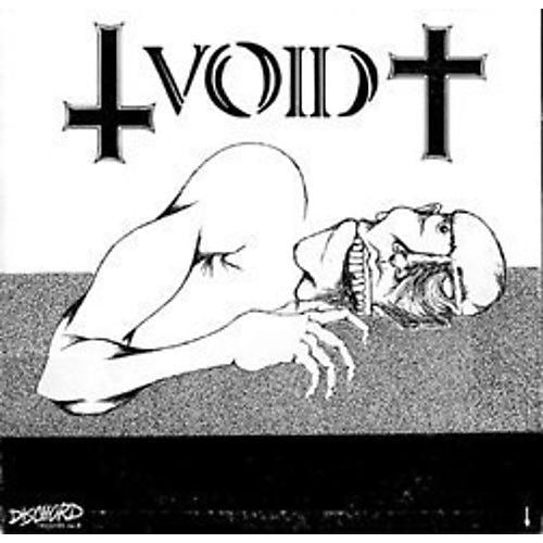 Alliance Void - Split thumbnail