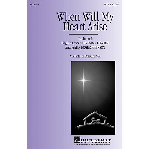 Hal Leonard When Will My Heart Arise SATB arranged by Roger Emerson thumbnail