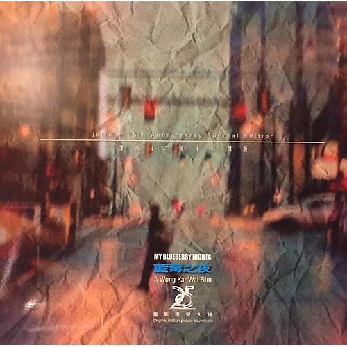 Alliance Wong Kar Wai - My Blueberry Nights (2007) (Original Soundtrack) thumbnail