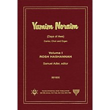 Transcontinental Music Yamim Noraim (Days of Awe) (Volume I: Rosh Hashannah) Transcontinental Music Folios Series