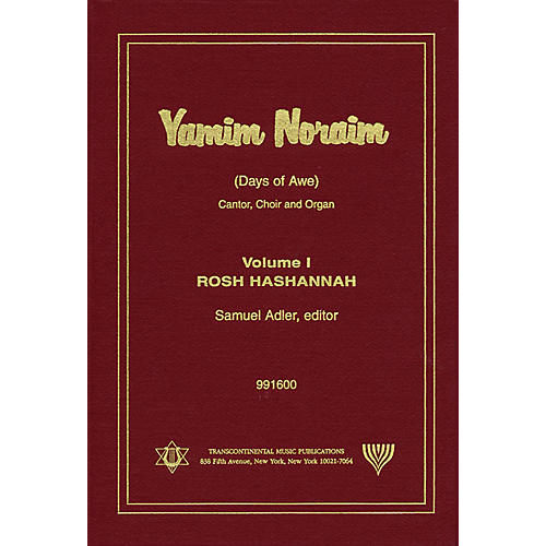 Transcontinental Music Yamim Noraim (Days of Awe) (Volume I: Rosh Hashannah) Transcontinental Music Folios Series thumbnail