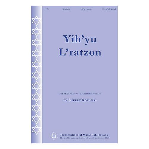 Transcontinental Music Yih'yu L'ratzon SSAA composed by Sherry Kosinski thumbnail