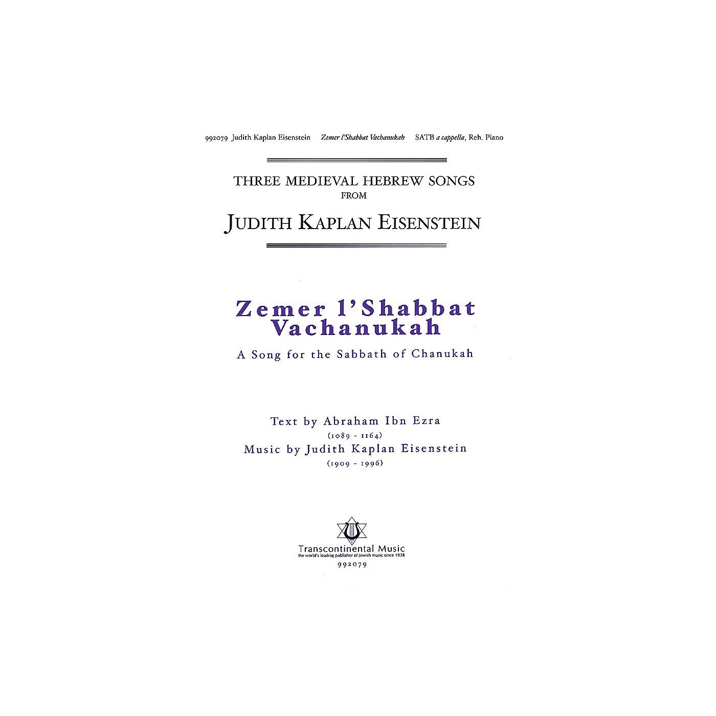 Transcontinental Music Zemer L'shabbat Vachanukah (A Song for the Sabbath of Chanukah) SATB a cappella by Judith Kaplan Eisenstein thumbnail