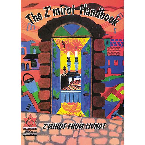 Tara Publications Zmirot and Kumzitz Z' Mirot (Handbook) thumbnail